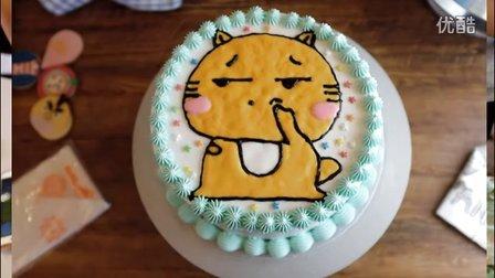 第十八课 绘画蛋糕 奶油裱花教程 小胖子烘焙学院
