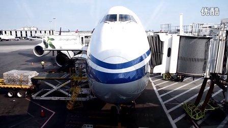 国航B747-8 纽约肯尼迪-北京首都商务舱