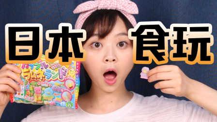 【小伶玩具】 日本食玩 Kracie知育菓子手工糖果DIY (Popin Cookin 多彩的柠檬汽水乐园)