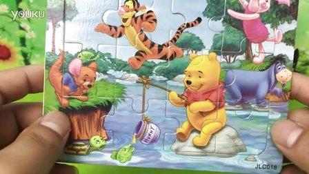百变玩具屋 2016 小熊维尼历险记 跳跳虎和维尼 小熊维尼历险记