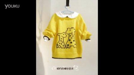 可爱梅花鹿男宝插肩毛衣第一集:毛衣的织法毛线编织教程钩法