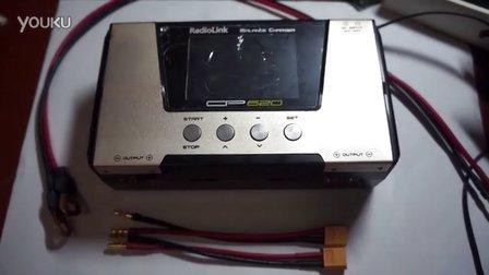 乐迪CP620大电流充电器的使用方法