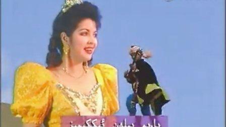牡丹汗 , 巴哈尔古丽