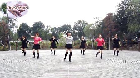 秋天的风 浙江温州张林冰健身队 广场舞原创115集 含教学