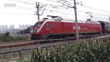 HXD1D0010号机车牵引Z258重庆北到金华高速通过长寿站区间。