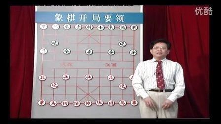 胡荣华象棋讲座,中国象棋讲座,胡荣华教学之开局要领02