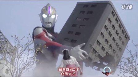 欧布奥特曼MV 第02话「土块魔王」片尾曲《Shine your ORB》歌词版 (星光璀璨之时制作)