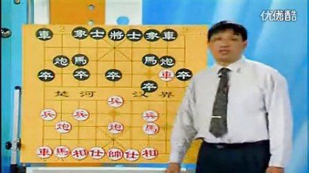 柳大华象棋讲座全集,象棋布局讲座-柳大华象棋教程