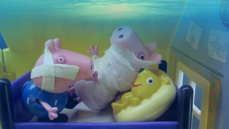 雷雨天佩奇和乔治被大树压倒受伤住院了!  猪爸爸开车在路上遇到危险把一车的糖果打翻
