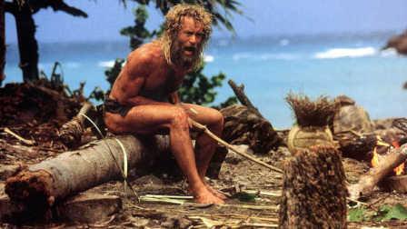 6分钟看完《荒岛余生》汤姆汉克斯如何逃出被困5年的荒岛
