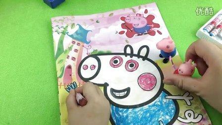 【粉红猪小妹】小猪佩奇 佩佩猪弟弟乔治 熊出没
