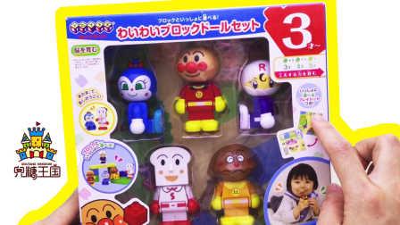 新玩具驾到 2016 面包超人 面包超人积木玩偶五人组  面包超人积木玩偶五人组
