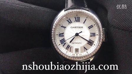 手表之家 CARTIER卡地亚钥匙系列WJCL0014 女士手表 品牌机械腕表