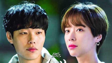 黄正英 柳俊烈《好运罗曼史》解读  走错房间的爱情 虐心爆表 值得一看的韩剧
