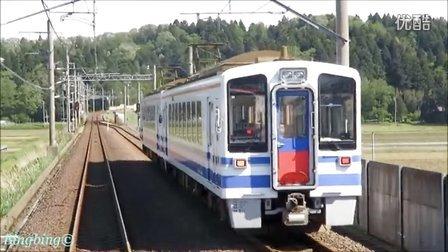 日本铁道之旅・東北北陸篇