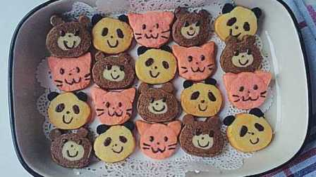 「M」动物黄油饼干 BUTTER COOKIES(176)