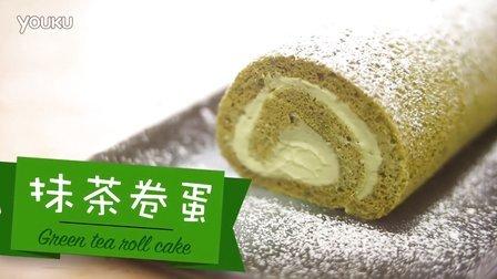 抺茶卷蛋 蛋糕卷[点Cook Guide官方频道]
