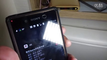 怎样学会给手机降温?解决索尼XperiaZ3+发热充电慢的方法