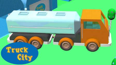 卡车之城 第2集 油罐车-建造泳池和滑梯