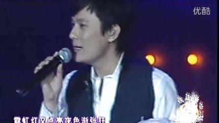 【张信哲live】 - 张信哲 范文芳 - 别让情两难 - 2009 (电视剧《一路风尘》片头曲 - 1996)