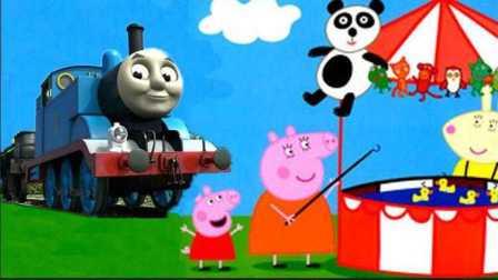 小猪佩奇猪猪侠变形警车珀利!托马斯和他朋友们动感火车家族,爱探险的朵拉机甲兽神魔幻车神,过家家玩具