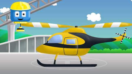 工程车汤姆和迈特 第12集 直升机 中文