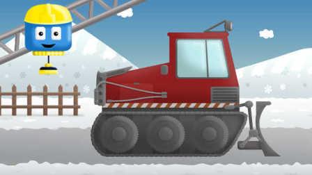 工程车汤姆和迈特 第15集 推雪车 中文