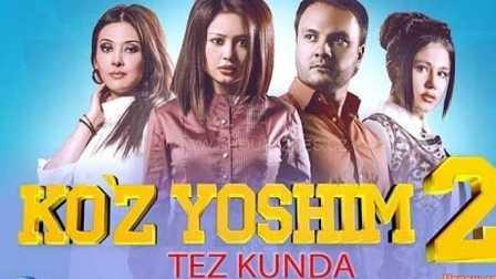 2016-o'zbek film-Ko'z yoshim 2