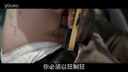【大眼出品】《999犯罪禁区/红色警戒999 Triple 9》高清中文官方预告1:行尸走肉弩哥|神奇女侠盖尔·加朵|凯特·温丝莱特|伍迪·哈里森|亚伦·保尔