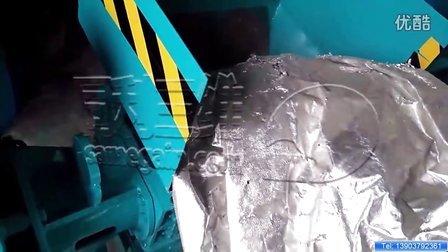 铝箔布不干胶自粘铝箔防火布玻璃纤维布屋楼顶隔热反光膜铝箔贴纸撕碎机洛阳同利三维