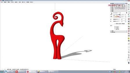 SketchUp抽象的猪建模教程