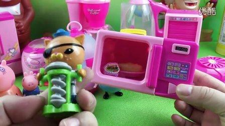 迷你烹饪食玩 小猪佩奇拆微波炉玩具 过家家厨房玩具视频