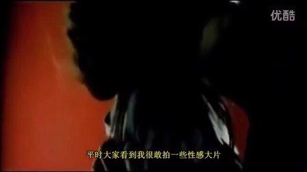 """《十二星座离奇事件》柳岩从影之最献初吻酒窖""""啪啪""""过程尴尬"""