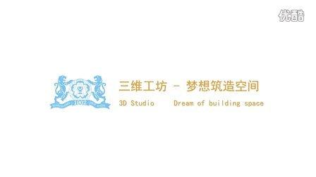 上海向明初级中学  | 太尔时代创酷营