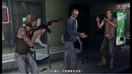 【预言解说】GTA5-新角色的屠杀日 瞅你们这群乡巴佬 结尾你根本猜不透 这就是和火车赛跑的下场