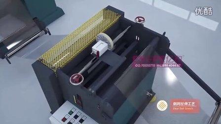 生产车间工艺流程工业三维动画制作 亿和动画