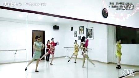 舞蹈《夜上海》教学片段