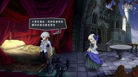 PS4 奧丁領域 大帝解說 第6期 女武神篇 預言之龍 雷瓦丁 蘑菇妖