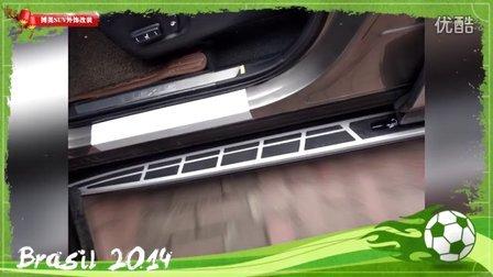 锐搏原装【NX200T脚踏板】4s专用【NX200T侧踏板】搏美SUV外饰改装