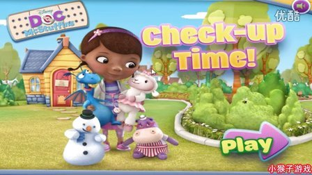 玩具小医生  玩具小医生闪光球  小医师大玩偶  亲子趣味
