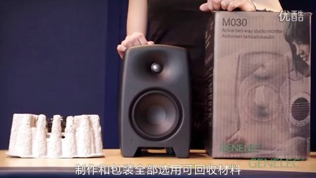 M系列工作室有源音箱