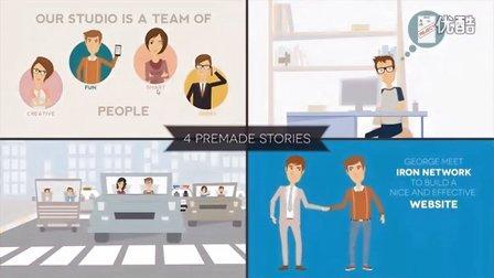 商业二维扁平化卡通人物角色视频解说MG动画设计制作素材包 公司项目讲解人物卡通动画制作AE模板