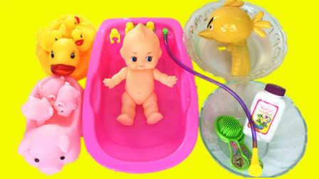 超级飞侠小马宝莉浴缸洗澡过家家亲子视频