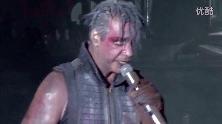 德国战车 Rammstein - Ich Tu Dir Weh (2016)