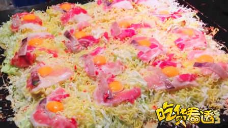 日本最好吃的路边摊 好吃到爆