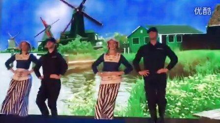 荷兰风情舞蹈