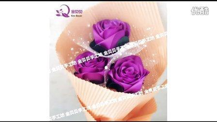 第94课:【金贝贝手工坊】:B24丝带仿真花卉 情人节七夕圣诞节3朵红玫瑰花束 花语:我爱你
