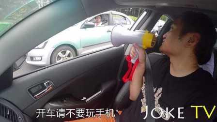 中国街头用扩音喇叭制止开车玩手机 31