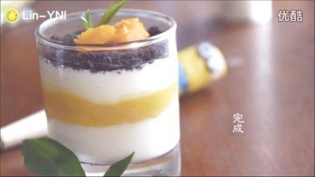 夏日甜品 芒果酸奶盆栽