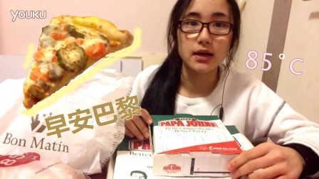 【中国吃播】时食录之kiki酱大食12寸双拼披萨,芝士条,花式面包